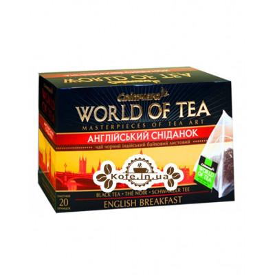 Англійська Сніданок чорний класичний чай Світ чаю 20 х 3 г
