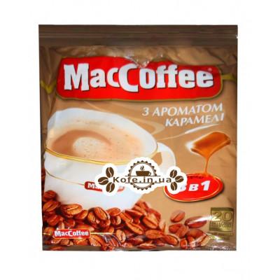 Кофе MacCoffee 3в1 Caramel Карамель растворимый 20 х 18 г эконом.пак. (8887290109895)