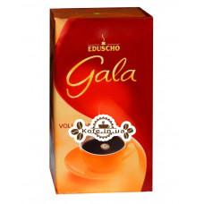 Кава EDUSCHO Gala Vollmundig мелена 500 г (4006067221545)