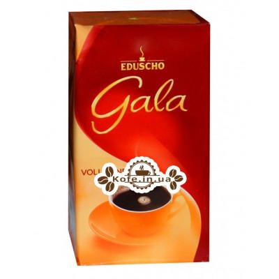 Кофе EDUSCHO Gala Vollmundig молотый 500 г (4006067221545)