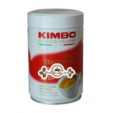 Кофе KIMBO Antica Tradizione молотый 250 г ж/б (8002200101053)