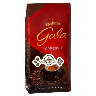 Кофе EDUSCHO Gala Espresso зерновой 1 кг (4006067907456)