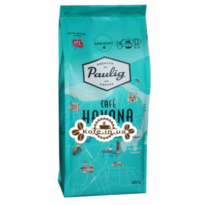 Кава Paulig Cafe Havana мелена 250 г (6411300172085)