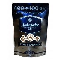 Кава Ambassador Crema розчинна 400 г + 100 г економ.пак. (8719325020588)