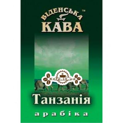 Кава Віденська Кава Арабіка Танзанія АА зернова 500 г