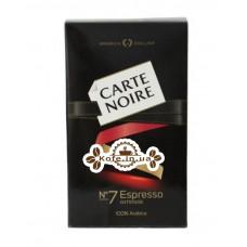 Кава Carte Noire Expresso (Карт Нуар Еспрессо) мелена 250 г