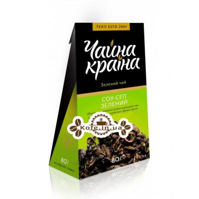 Зелений з Ароматом Саусеп зелений ароматизований чай Чайна Країна 80 г к / п