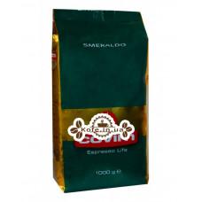 Кава COVIM Smeraldo зернова 1 кг (8011952104304)