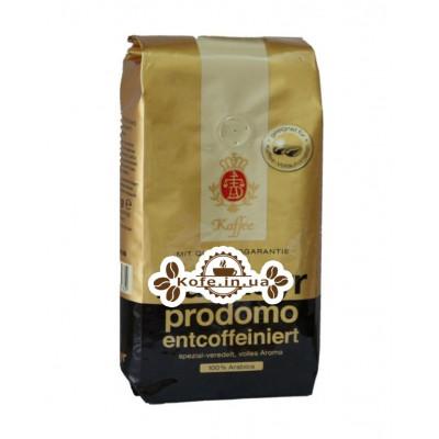 Кофе Dallmayr Prodomo Entcoffeiniert без кофеина зерновой 500 г (4008167112235)