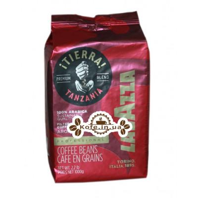 Кофе Lavazza Tierra Tanzania зерновой 1 кг