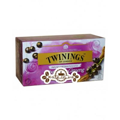 Чай TWININGS Ribes Nero Ginseng Vanglia Чорна Смородина Женьшень Ваніль 25 х 2 г
