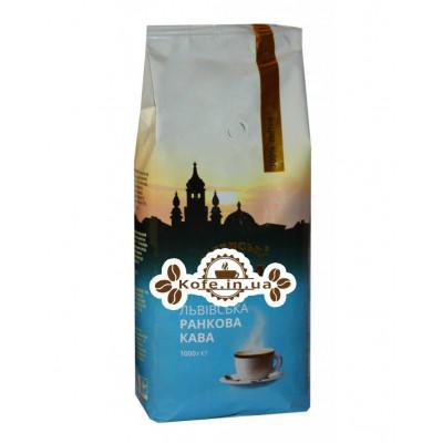 Кофе Віденська Кава Львівська Ранкова Кава зерновой 1 кг (4820000371551)