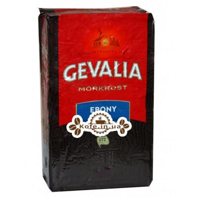 Кава GEVALIA Morkrost Ebony мелена 450 г (8711000537695)