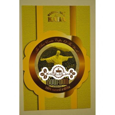 Кава Віденська Кава Арабіка Бразилія Бурбон зернова 500 г