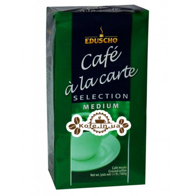Кофе EDUSCHO Cafe a la Carte Selection Medium молотый 500 г (40060670883446)