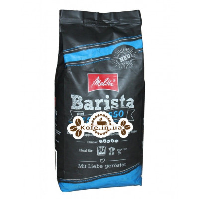 Кава Melitta Barista Espresso зернова 1 кг (4002720001233)