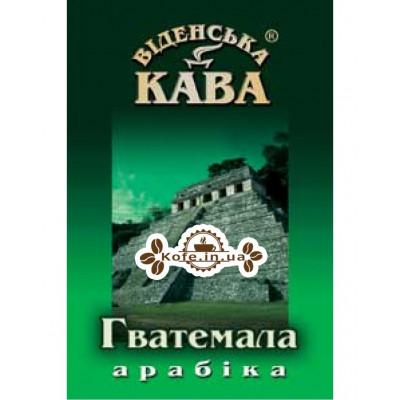 Кава Віденська Кава Арабіка Гватемала зернова 500 г