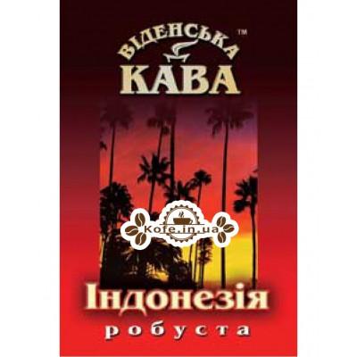 Кофе Віденська Кава Робуста Индонезия зерновой 500 г