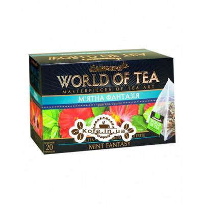 Мятная Фантазия травяной чай Світ чаю 20 х 5 г