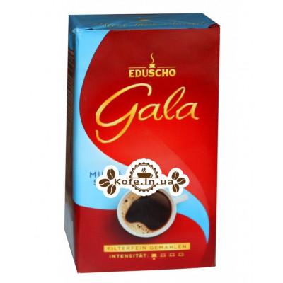 Кофе EDUSCHO Gala Mild Sanft молотый 500 г (4046234860221)