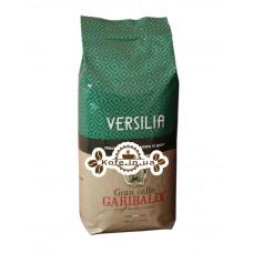 Кава GARIBALDI Versilia зернова 1 кг (8003012003368)