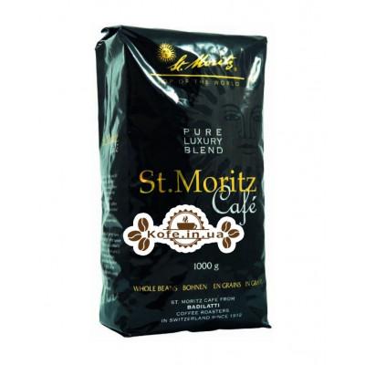 Кофе Badilatti St.Moritz 1 кг зерновой