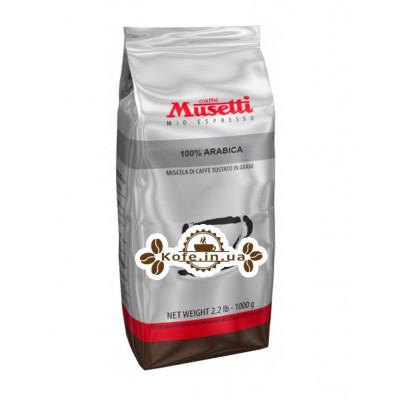 Кофе Musetti 100% Arabica 1 кг зерновой