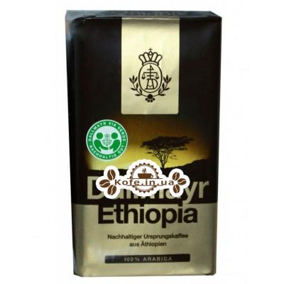 Кофе Dallmayr Ethiopia молотый 500 г (4008167504009)