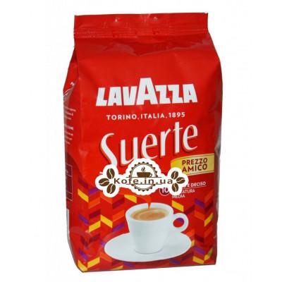 Кава Lavazza Suerte зернова 1 кг (8000070021747)