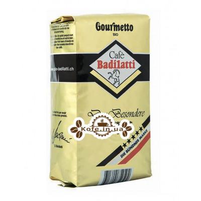 Кофе Badilatti Gourmetto BIO 250 г зерновой