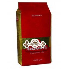 Кава COVIM Rubino зернова 1 кг (8011952102010)