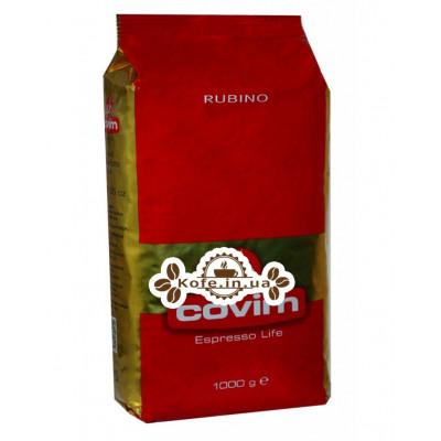 Кофе COVIM Rubino зерновой 1 кг (8011952102010)