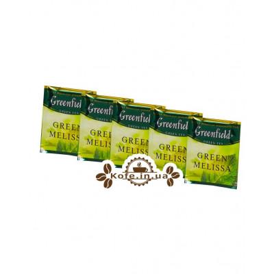 Чай Greenfield Green Melissa Мелисса 100 х 1,5 г эконом. упаковка