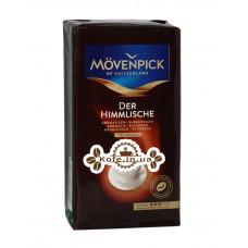 Кава Movenpick Der Himmlische мелена 250 г (4006581017709)