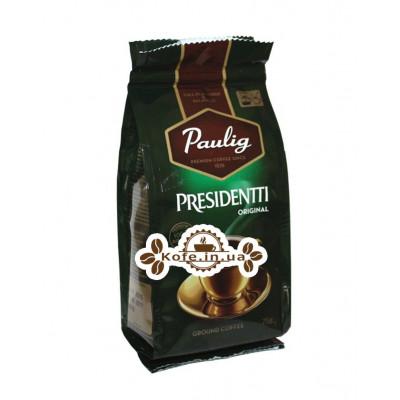 Кава Paulig Presidentti Original мелена 75 г