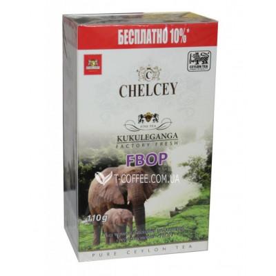 Чай CHELCEY FBOP Kukuleganga 110 г к / п (4796020080035)