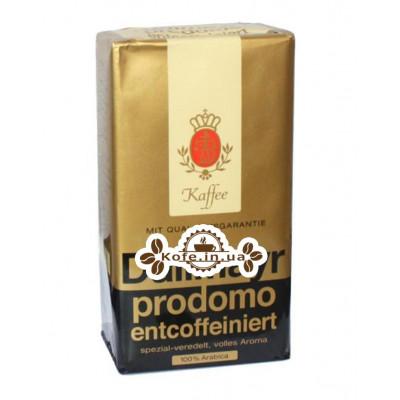 Кофе Dallmayr Prodomo Entcoffeiniert без кофеина молотый 250 г (4008167112112)