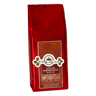 Чай Julius Meinl Ceylon Nuwara Eliya Цейлон Нувара Елія 250 г (9000403826642)