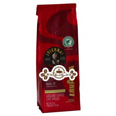 Кава Lavazza Tierra Tanzania мелена 227 г (8000070052789)