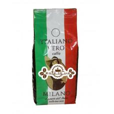 Кава Italiano Vero Milano зернова 1 кг