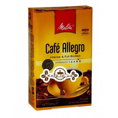 Кава Melitta Cafe Allegro мелена 250 г (4002720002858)