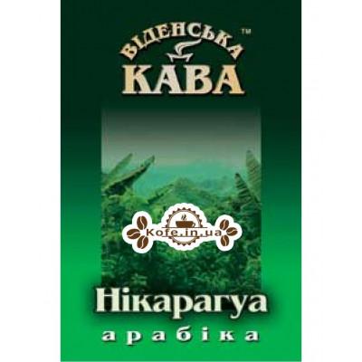 Кофе Віденська Кава Арабика Никарагуа зерновой 500 г