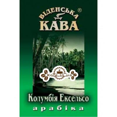 Кава Віденська Кава Арабіка Колумбія Ексельсо зернова 500 г