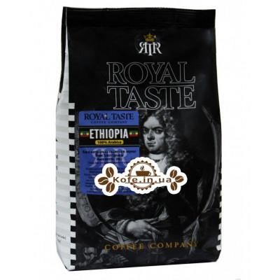 Кава ROYAL TASTE Ethiopia зернова 500 г (8719324106061)