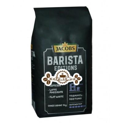 Кава Jacobs Barista Edition Espresso зернова 1 кг (8711000891735)