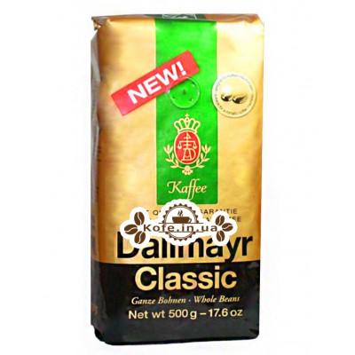 Кава Dallmayr Classic зернова 500 г (4008167023500)