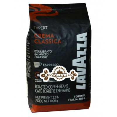 Кава Lavazza Expert Crema Classica Espresso зернова 1 кг (800070029651)