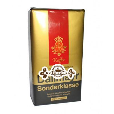 Кава Dallmayr Sonderklasse мелена 250 г (4008167132110)