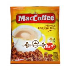 Кава MacCoffee 3в1 French Vanilla Французька Ваніль розчинна 20 х 18 г економ.пак. (8887290109871)