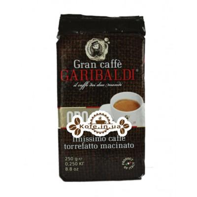 Кофе GARIBALDI Oro молотый 250 г (8033120990052)